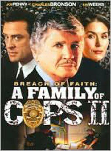 Family of Cops II: L'Ultime Blasphème